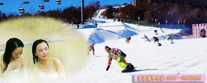 大连安波温泉滑雪